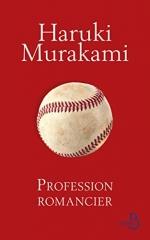 MurakamiProfessionRomancier.jpg