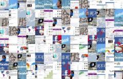 redes sociales, libertad de expresión